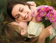 День матері. Вірші про маму, вірші про маму, вірші для мами