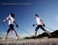 Скандинавська ходьба